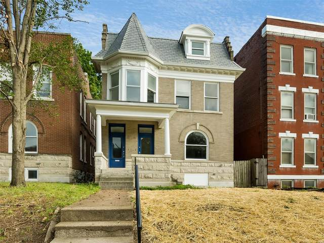 4341 Maryland Ave, St Louis, MO 63108 (#21073289) :: Mid Rivers Homes
