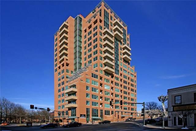 8025 Maryland Avenue 3H, Clayton, MO 63105 (#21073777) :: Matt Smith Real Estate Group