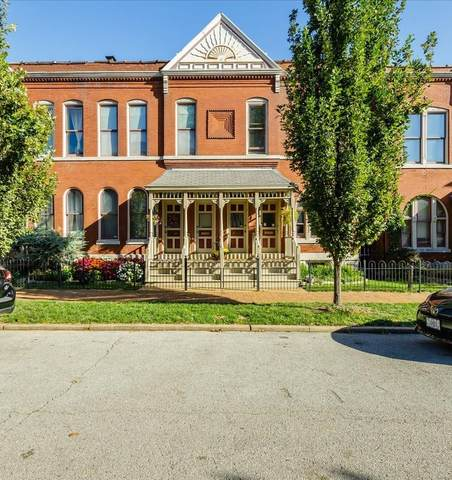 2307 Hickory B, St Louis, MO 63104 (#21073876) :: Blasingame Group | Keller Williams Marquee