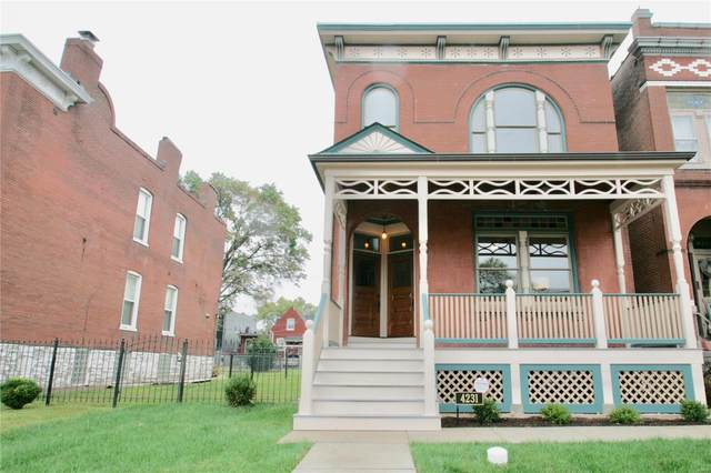 4231 Norfolk Avenue, St Louis, MO 63110 (#21074104) :: Reconnect Real Estate