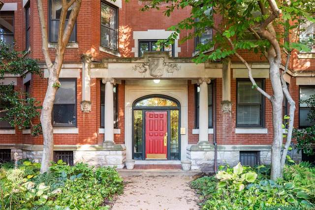 5537 Waterman Boulevard 2W, St Louis, MO 63112 (#21074113) :: Matt Smith Real Estate Group