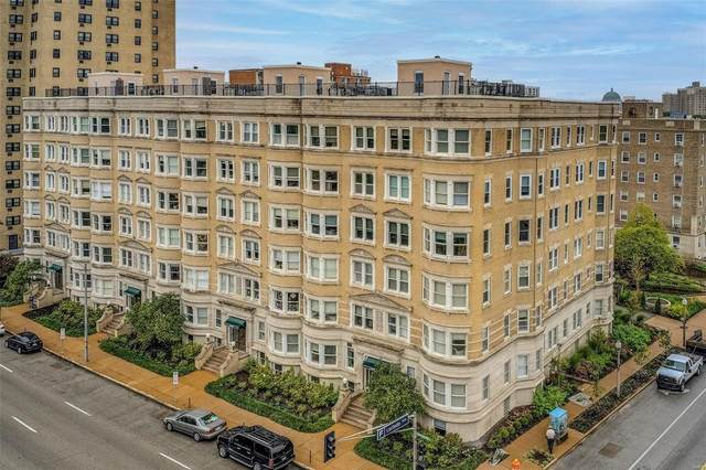 4 N Kingshighway Boulevard 5-N, St Louis, MO 63108 (#21074441) :: Jeremy Schneider Real Estate