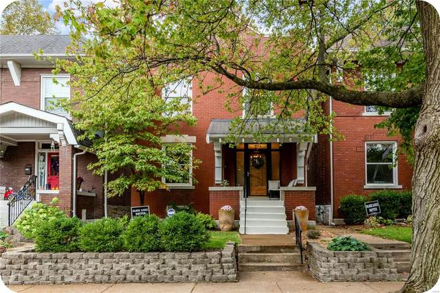 4014 Hartford Street, St Louis, MO 63116 (#21074522) :: Reconnect Real Estate