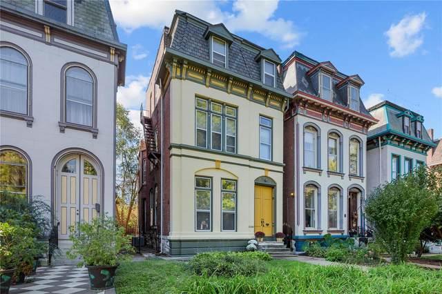 2326 Park Avenue, St Louis, MO 63104 (#21074751) :: Jenna Davis Homes LLC
