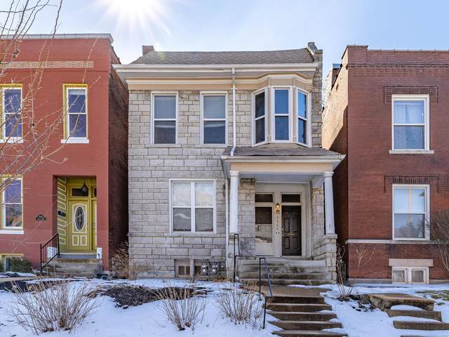3964 Russell Boulevard, St Louis, MO 63110 (#21075377) :: RE/MAX Professional Realty