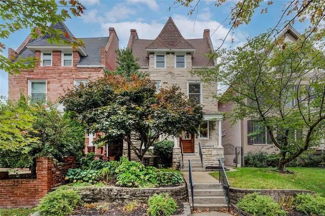 4257 Mcpherson Avenue, St Louis, MO 63108 (#21075529) :: Mid Rivers Homes