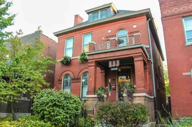 3522 Arsenal, St Louis, MO 63118 (#21075599) :: Innsbrook Properties