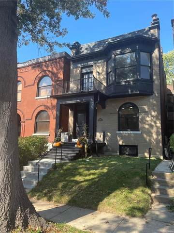 3665 Russell Boulevard, St Louis, MO 63110 (#21075987) :: Kelly Hager Group   TdD Premier Real Estate