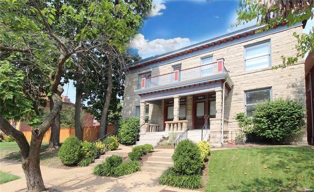 4139 Castleman Avenue 2W, St Louis, MO 63110 (#21076113) :: RE/MAX Professional Realty
