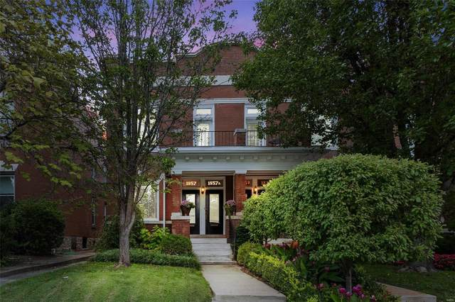 1857 Russell Boulevard #1857, St Louis, MO 63104 (#21076361) :: Finest Homes Network