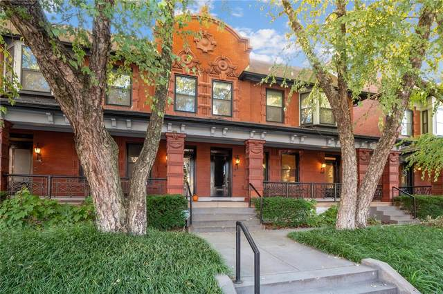4910 Mcpherson Avenue #3, St Louis, MO 63108 (#21076836) :: Innsbrook Properties