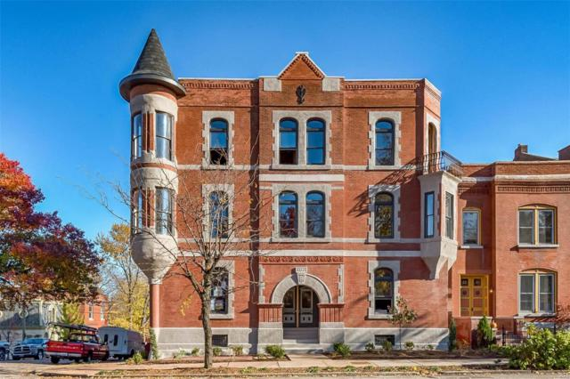 2330 S 12th Street #202, St Louis, MO 63104 (#17079661) :: PalmerHouse Properties LLC