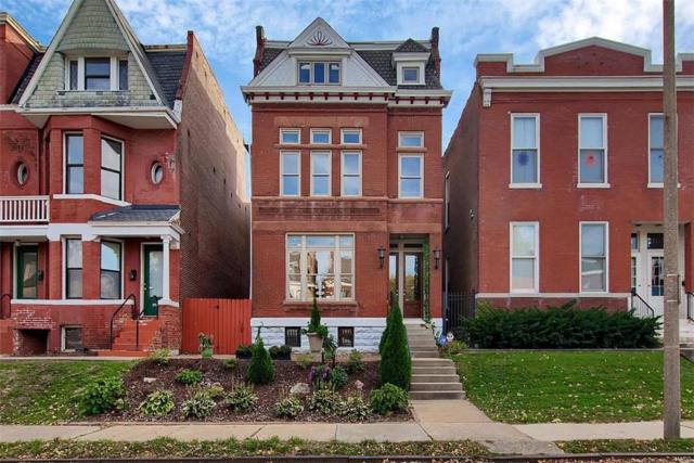 2710 Russell, St Louis, MO 63104 (#17085709) :: Clarity Street Realty