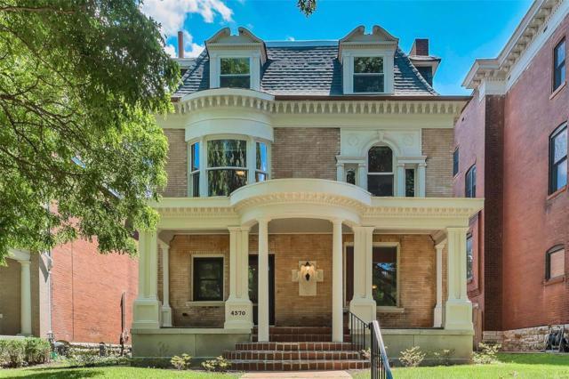 4370 Mcpherson Avenue, St Louis, MO 63108 (#18051669) :: PalmerHouse Properties LLC
