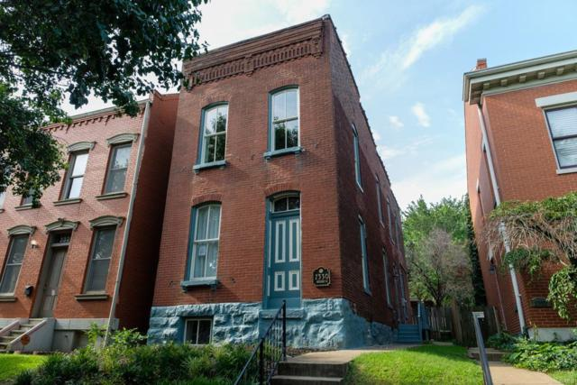 2330 Hickory, St Louis, MO 63104 (#18064251) :: Clarity Street Realty