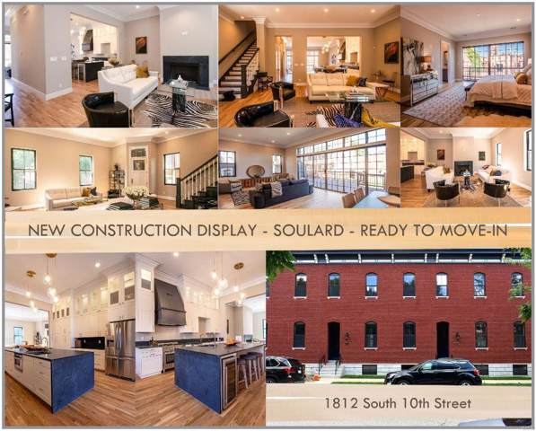 1812 S 10TH Street, St Louis, MO 63104 (#18074746) :: Holden Realty Group - RE/MAX Preferred