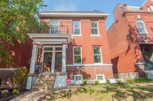 3711 Connecticut, St Louis, MO 63116 (#18075468) :: PalmerHouse Properties LLC