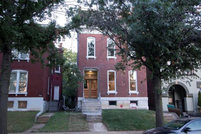 2276 S Jefferson Avenue, St Louis, MO 63104 (#18076430) :: RE/MAX Vision