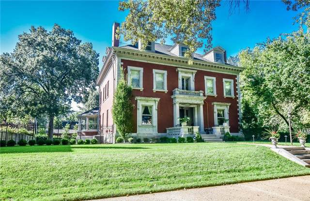 40 Washington Terrace, St Louis, MO 63112 (#20006687) :: RE/MAX Vision
