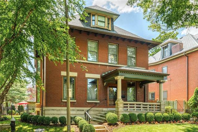 3248 Copelin Avenue, St Louis, MO 63104 (#20018858) :: The Becky O'Neill Power Home Selling Team