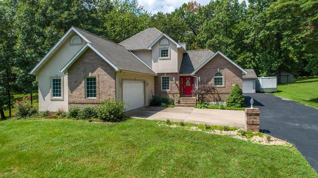 253 Westlake Trail, LITCHFIELD, IL 62056 (#20035560) :: The Becky O'Neill Power Home Selling Team