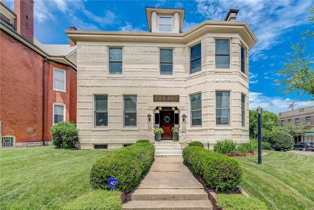 3201 Shenandoah Avenue, St Louis, MO 63104 (#20038470) :: Parson Realty Group