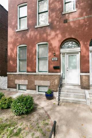 2217 Indiana Avenue, St Louis, MO 63104 (#20040163) :: Parson Realty Group