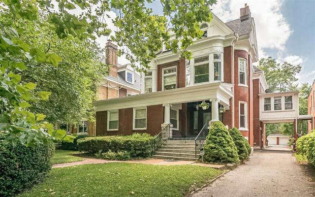 4362 W Pine Boulevard, St Louis, MO 63108 (#20047454) :: The Becky O'Neill Power Home Selling Team