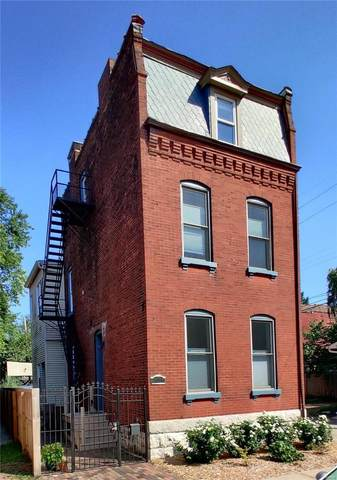 3016 Missouri Avenue, St Louis, MO 63118 (#20055935) :: The Becky O'Neill Power Home Selling Team