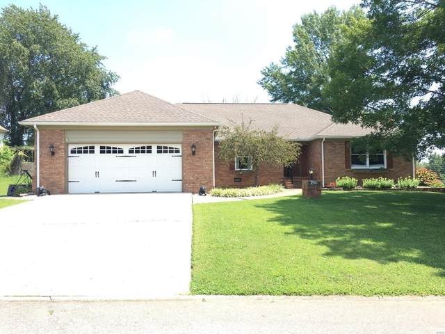 1205 Abbey Lane, MARION, IL 62959 (#20058145) :: Century 21 Advantage