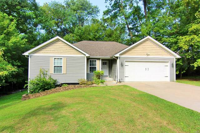 1921 Dixie Boulevard, Cape Girardeau, MO 63701 (#20066466) :: Parson Realty Group
