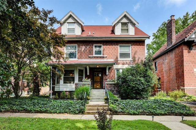 4457 Mcpherson Avenue, St Louis, MO 63108 (#20067106) :: RE/MAX Professional Realty