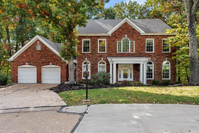 404 Bluff Meadow Drive, Ellisville, MO 63021 (#20072033) :: The Becky O'Neill Power Home Selling Team