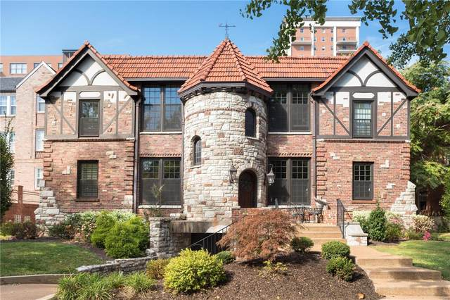 731 Westwood Drive 2S, Clayton, MO 63105 (#20074239) :: Clarity Street Realty