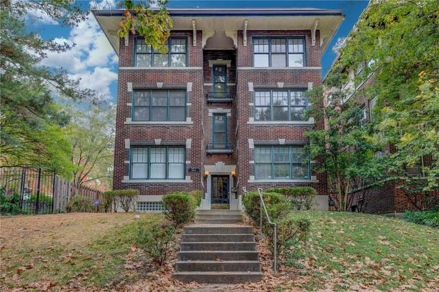 5375 Pershing Avenue 1E, St Louis, MO 63112 (#20075824) :: Terry Gannon | Re/Max Results