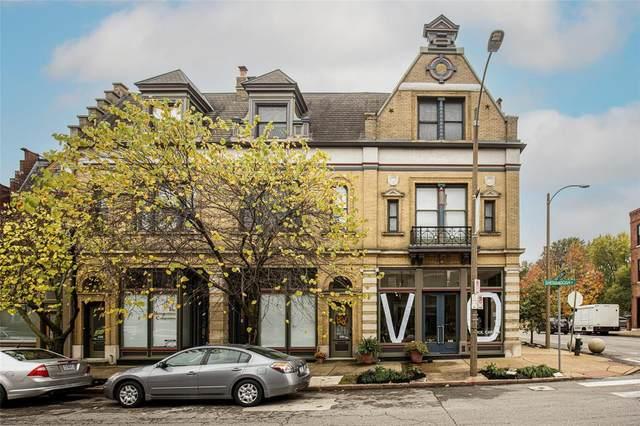 3154 Shenandoah Avenue #7, St Louis, MO 63104 (#20077680) :: Clarity Street Realty