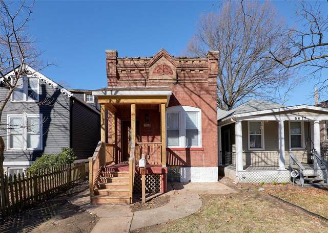 5619 Minnesota Avenue, St Louis, MO 63111 (#20090407) :: Clarity Street Realty