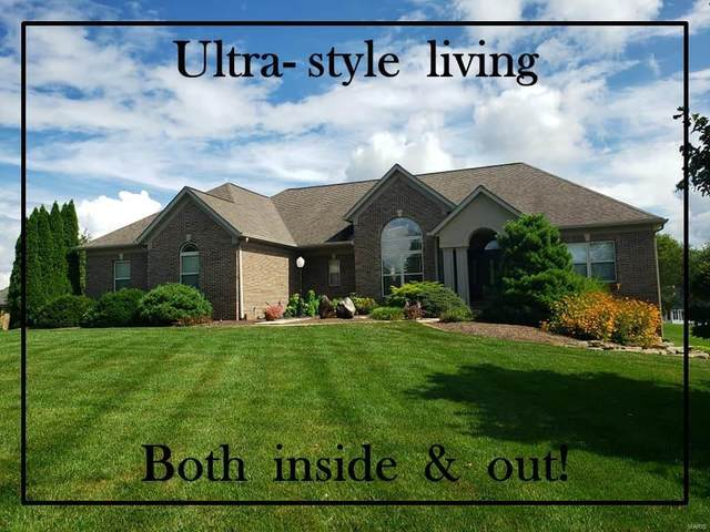 2 Matthew Allen Ct., Troy, IL 62294 (#21001548) :: Fusion Realty, LLC