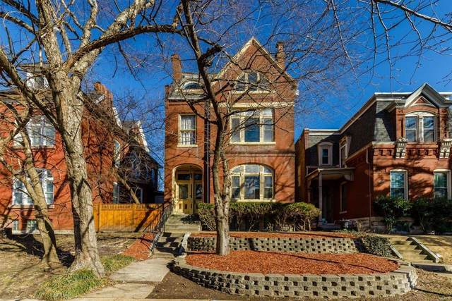 3622 S Jefferson Avenue, St Louis, MO 63118 (#21007783) :: Jeremy Schneider Real Estate
