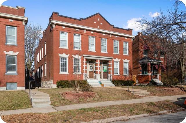 2315 Ann Avenue B, St Louis, MO 63104 (#21008275) :: Reconnect Real Estate