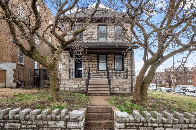 1060 S Kingshighway, St Louis, MO 63110 (#21010323) :: RE/MAX Professional Realty