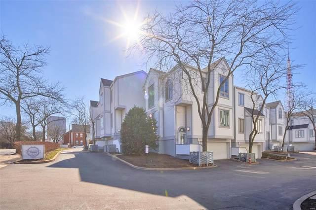 24 Columbus Square Drive, St Louis, MO 63101 (MLS #21010926) :: Century 21 Prestige