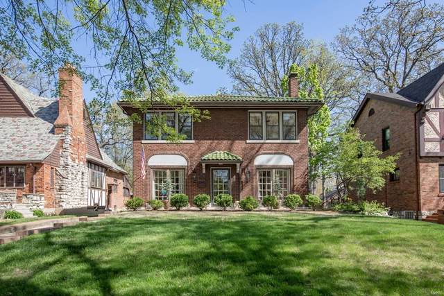 7035 Forsyth Boulevard, University City, MO 63105 (#21011027) :: Kelly Hager Group | TdD Premier Real Estate