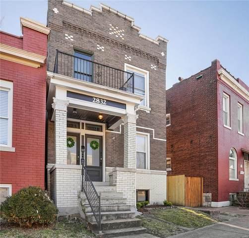 2832 Texas Avenue, St Louis, MO 63118 (#21012372) :: RE/MAX Vision