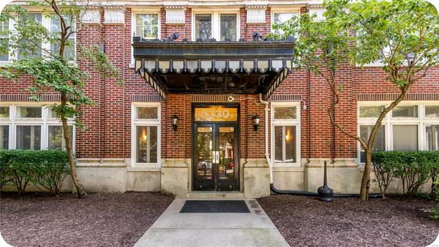 5330 Pershing Avenue #202, St Louis, MO 63112 (#21017926) :: Clarity Street Realty