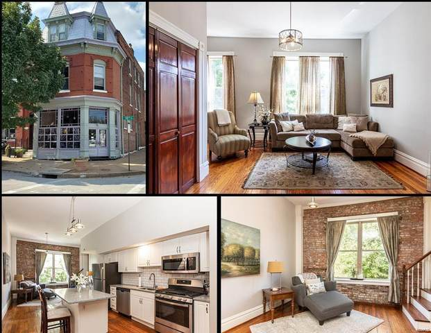 2503 S 12th St A, St Louis, MO 63104 (#21025399) :: PalmerHouse Properties LLC