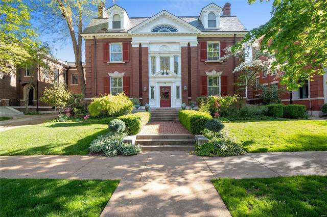 13 Hortense Place, St Louis, MO 63108 (#21025482) :: Clarity Street Realty