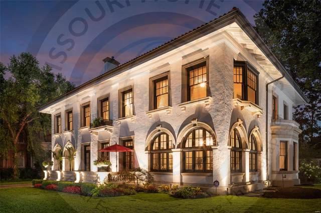 15 Washington Terrace, St Louis, MO 63112 (#21025833) :: Reconnect Real Estate