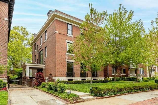 4509 Pershing Place, St Louis, MO 63108 (#21026689) :: Clarity Street Realty