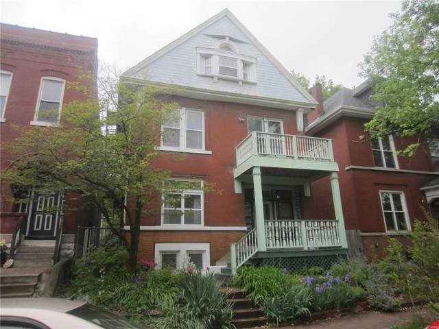 2349 S Compton Avenue, St Louis, MO 63104 (#21029306) :: Parson Realty Group